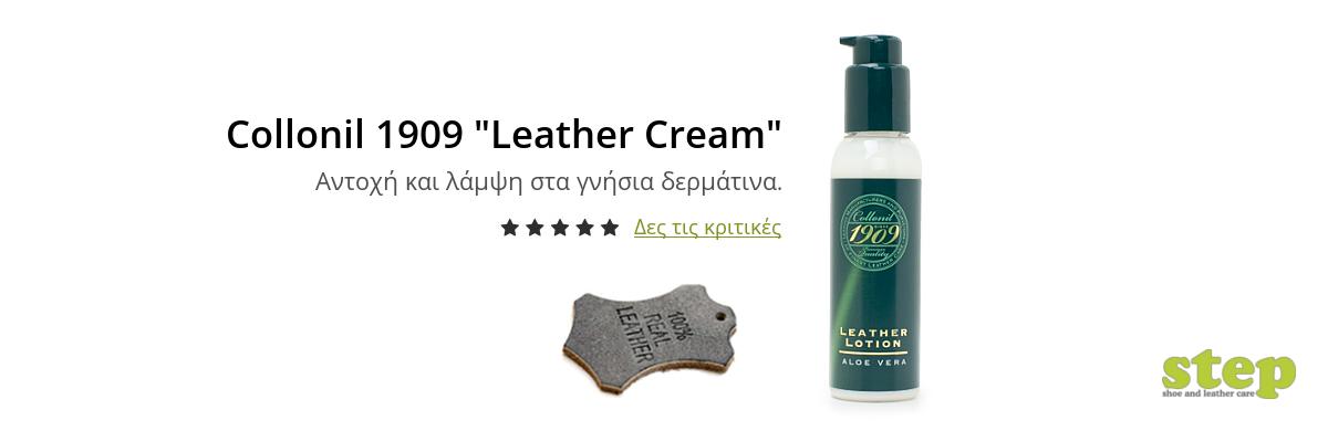 Collonil 1909 Leather Lotion-Καλλυντική Άχρωμη Κρέμα για Περιποίηση Δερμάτινων