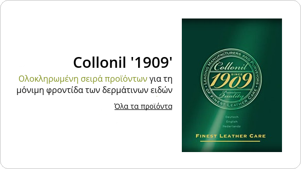Collonil 1909 Premium Leather Care