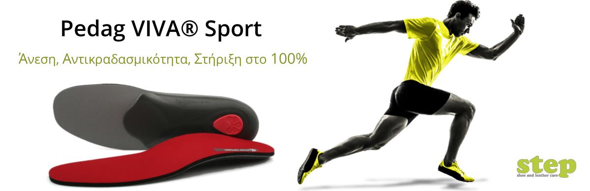 Pedag Viva Sport-Αντικραδασμικοί πάτοι αθλητικών παπουτσιών